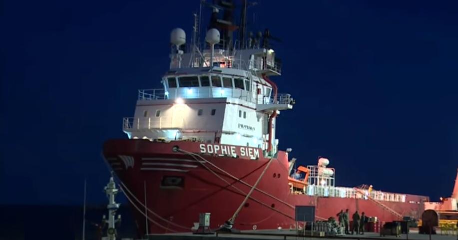 Sophie Siem, el minisubmarino de EEUU, se sumó a la búsqueda